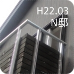 東京都杉並区/木造2階建/設計:㈱ベルス、施工:㈱尾高工務店